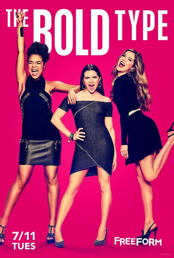 سریال the bold type