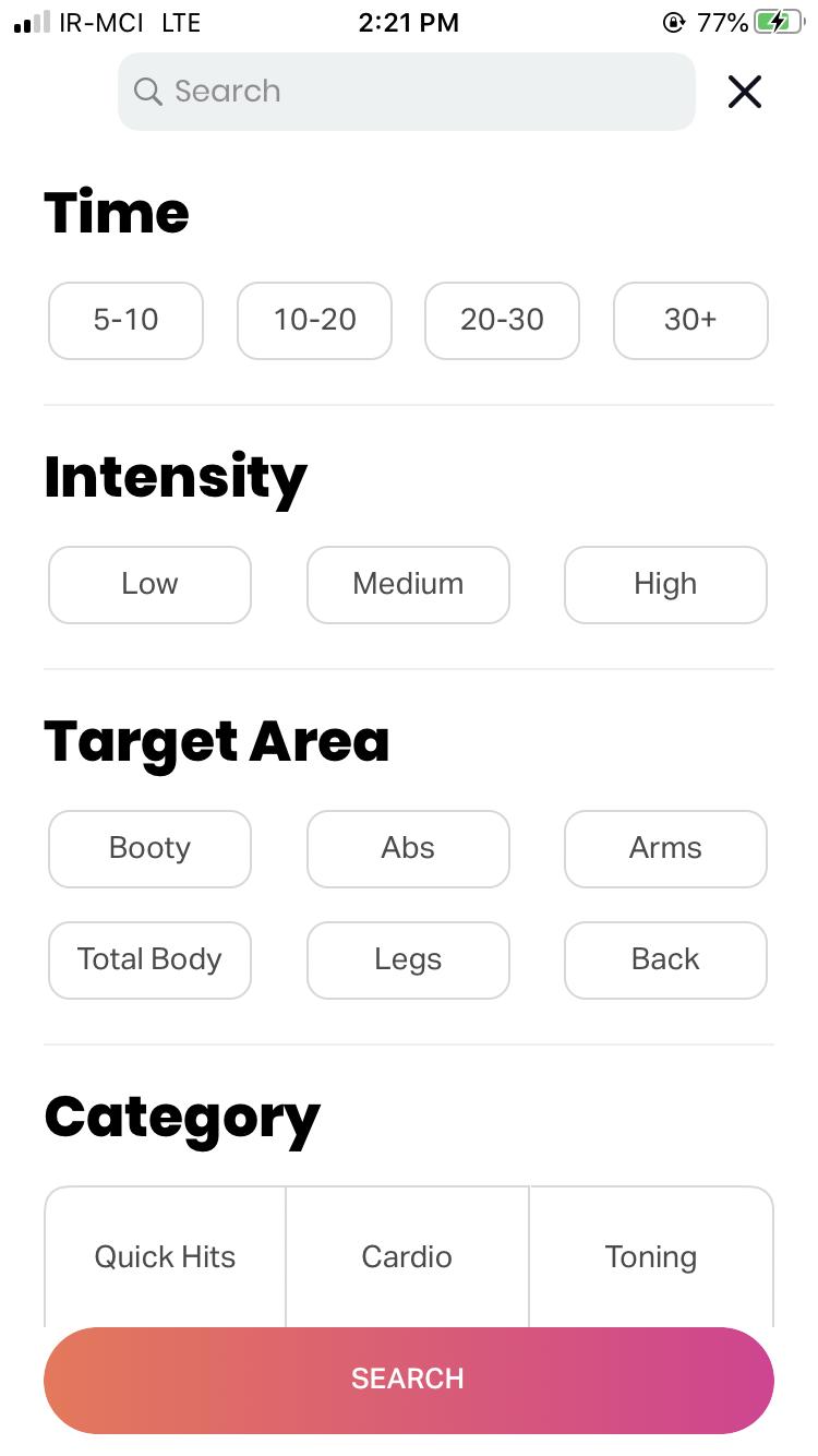 صفحه جستجو در اپلیکیشن FitOn